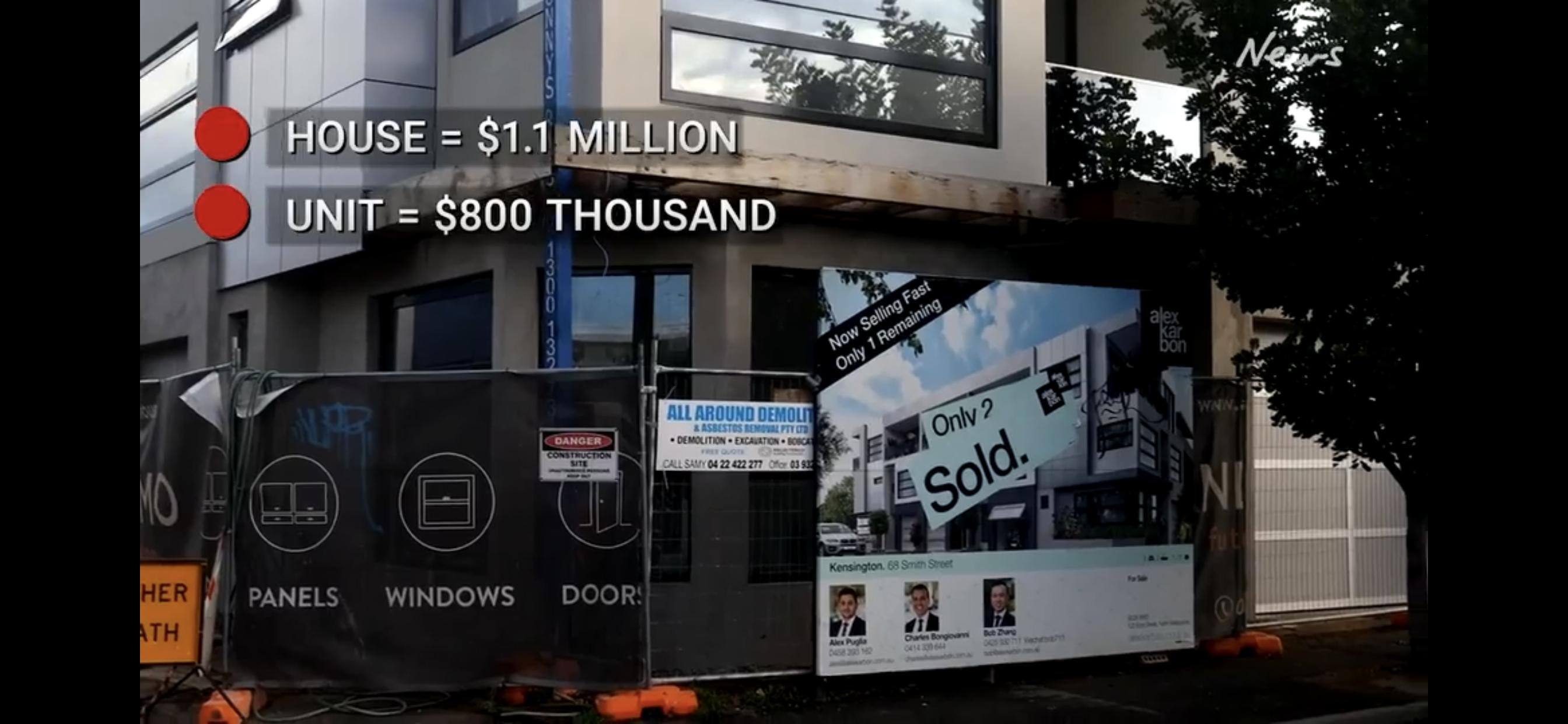 أسعار المنازل